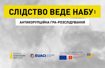 EUACI supported NABU in creation of anti-corruption interactive online course