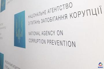 National Agency on Corruption Prevention presented the results of its work for 2020