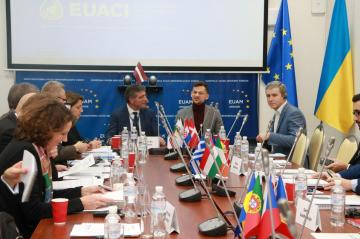 7th EUACI Steering Committee Meeting
