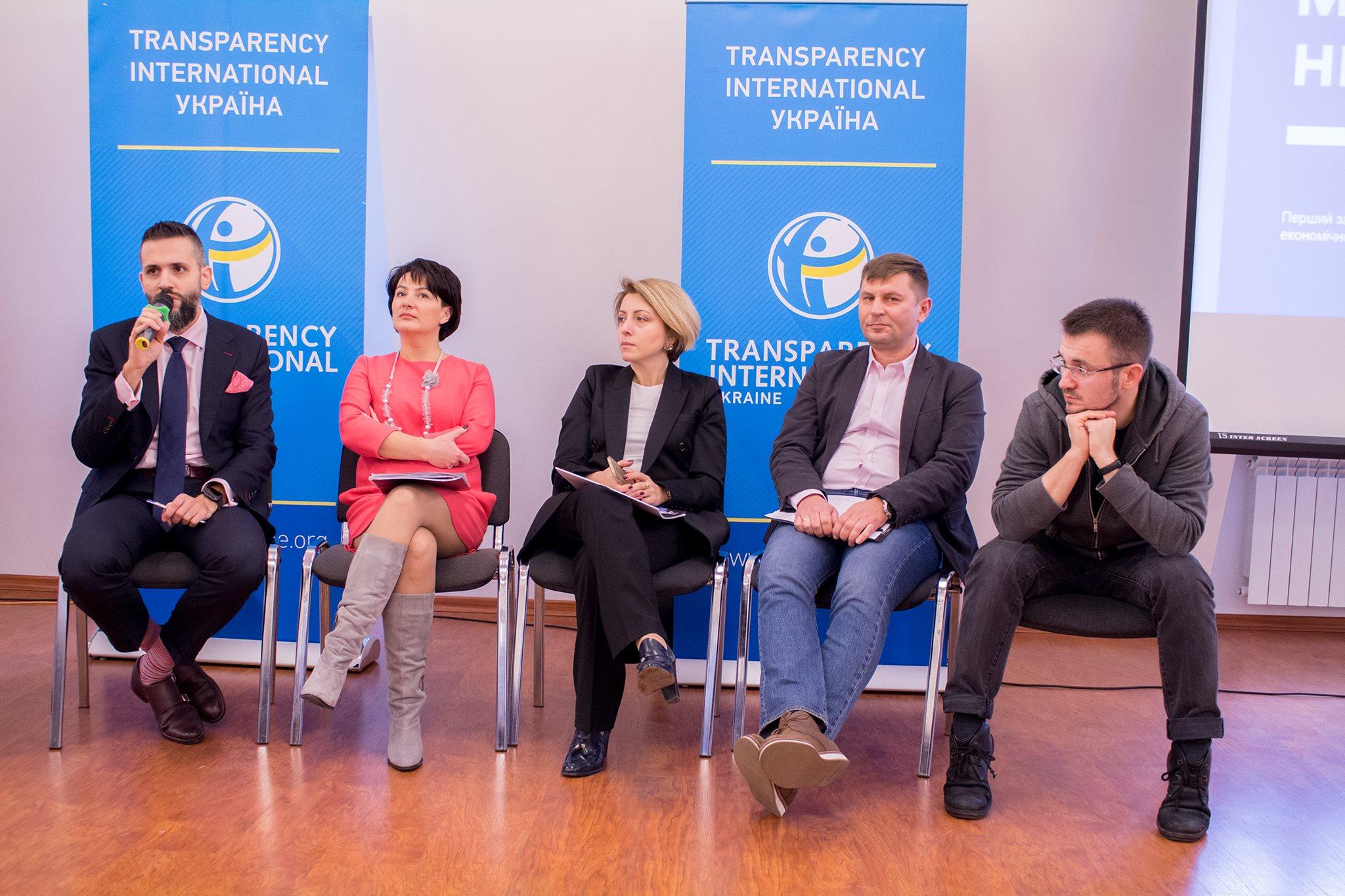 Ека Ткешелашвілі взяла участь у конференції «Декорупція України»