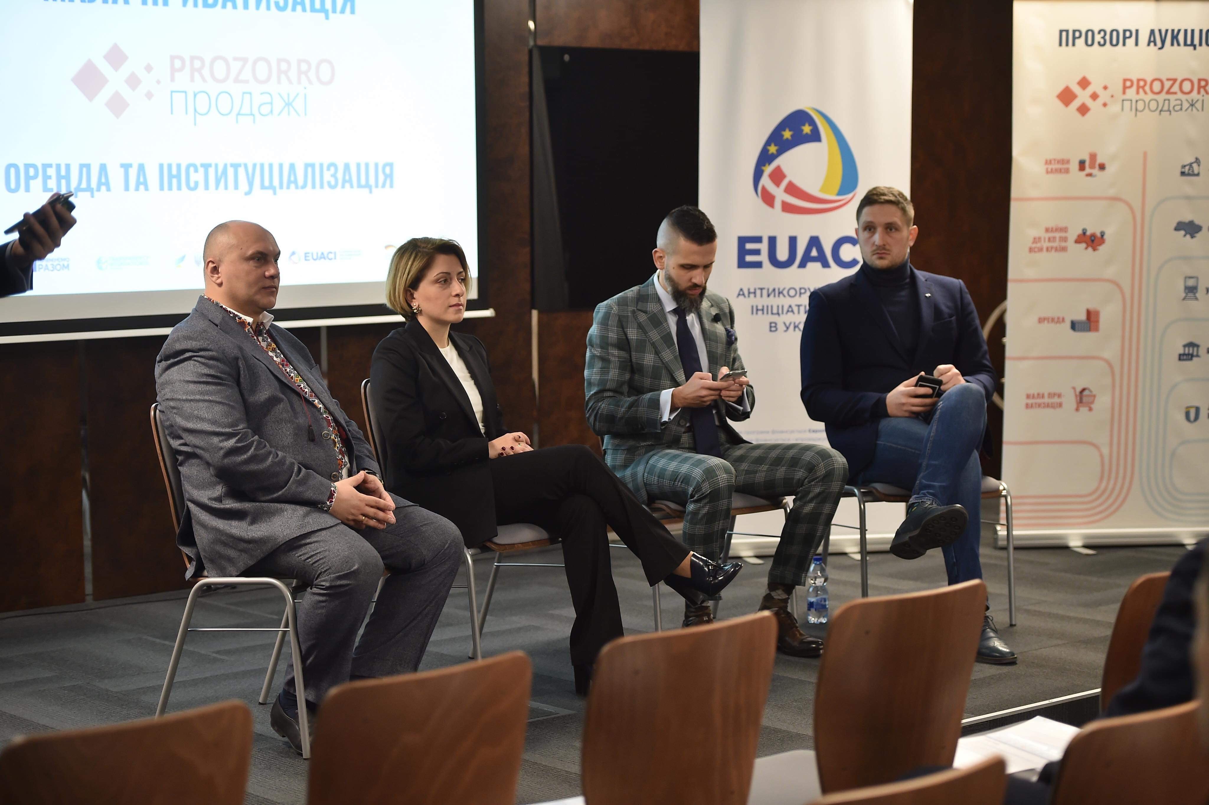 Антикорупційна ініціатива ЄС допомагає розвивати в Україні малу приватизацію та систему державних продажів