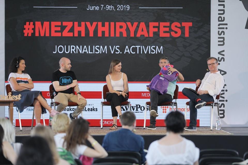 З 7 по 9 червня за підтримки EUACI пройшов 6 міжнародний фестиваль Mezhyhirya Fest 2019 із темою «Journalism vs. Activism».
