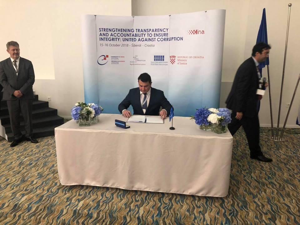 Завдяки підтримці EUACI керівництво НАБУ прийняло участь у міжнародній конференції високого рівня у Хорватії